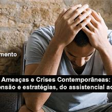 CURSO Sedes SP – 2015